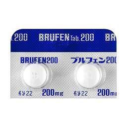 ブルフェン錠200の添付文書 - 医薬情報QLifePro