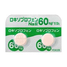 ロキソプロフェンNa錠60mg「YD」...