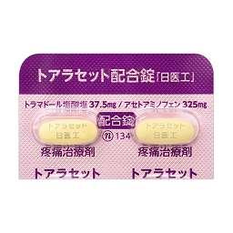 トアラセット 配合 錠 トアラセット配合錠「ケミファ」 - 基本情報(用法用量、効能・効果、副作用、注意点など)