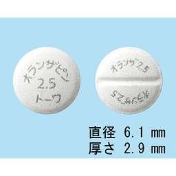 オランザピン錠2 5mg トーワ の添付文書 医薬情報qlifepro