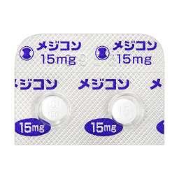 メジコン錠15mgの添付文書 - 医薬情報QLifePro