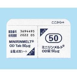 ダウンロード済み Mono Sdカード 無料アイコンダウンロードサイト