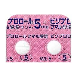 ビソプロロールフマル酸塩錠5mg「サンド」の添付文書 - 医薬情報 ...