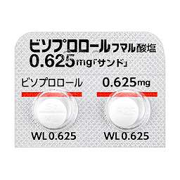 ビソプロロールフマル酸塩錠0.625mg「サンド」の添付文書 ...