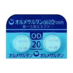 オルメサルタンOD錠20mg「DSEP」