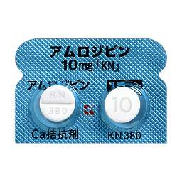 アムロジピン錠10mg kn の添付文書 医薬情報qlifepro