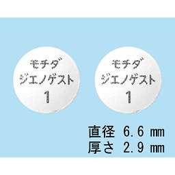 ジエノゲスト 腹痛