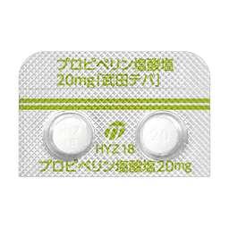 塩酸 塩 プロピベリン