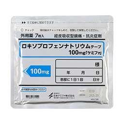 ロキソニン テープ