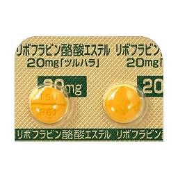 酪酸 エステル リボフラビン