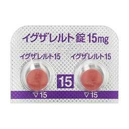 ロキ サバン リバー イグザレルト(リバーロキサバン)の作用機序:抗凝固薬