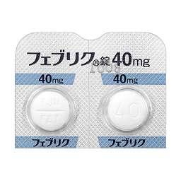 機能 フェブリク 腎 フェブリクの特徴 作用機序やザイロリックとの違い 薬インフォ
