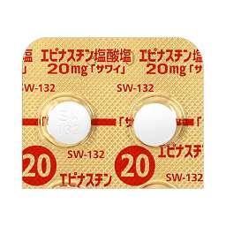 塩 エピナスチン 塩酸